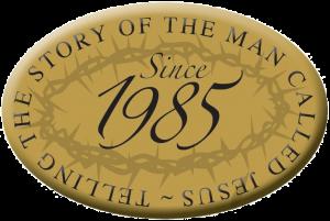 TMCJ 1985 Medallion Logo no background